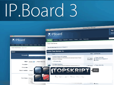 IP.Board 3.4.5 RUS Nulled