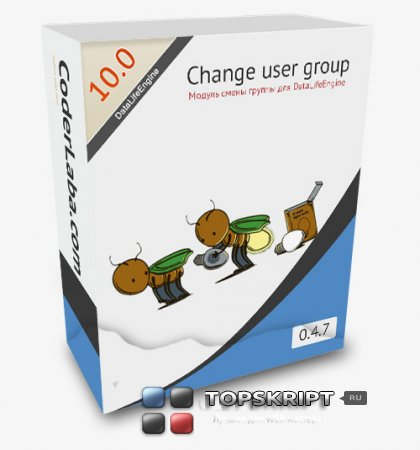 Change user group [DLE 9.x - 10.x]