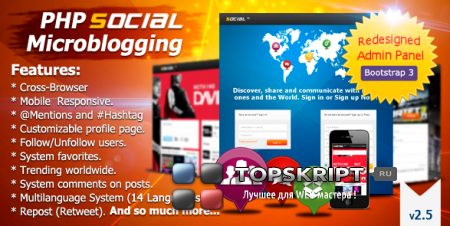 CODECANYON PHP-SOCIAL MICROBLOGGING SYSTEM_V2.4.1