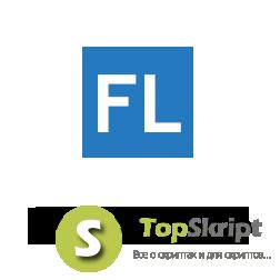 Freelance 2.7.0 rus скрипт фрилансеры определение