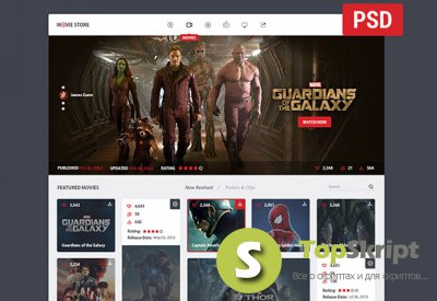 Movie store – PSD template [FREE]