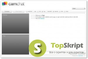 CamChat 3.6.1 Rus