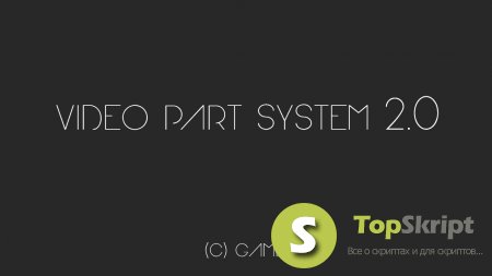 Video Part System 2.0 [DLE 10.2 - 10.4]