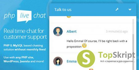 PHP Live Support Chat 10.10.2015