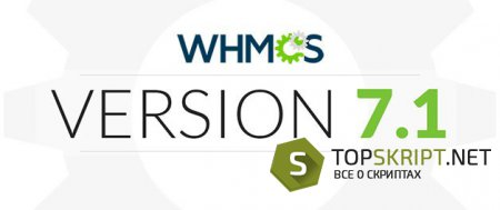 WHMCS 7.1.0 Nulled