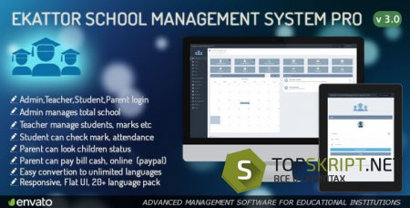 SCHOOL MANAGMENT SYSTEM 3.0 PRO NULLED