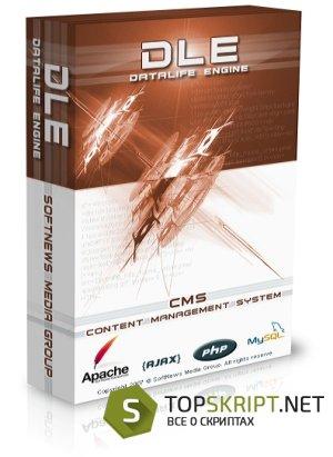 DataLife Engine v.11.3 Final Release