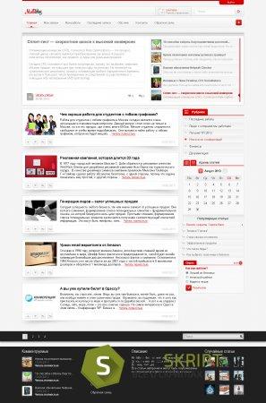 Шаблон MultiBlog для DLE 11.3