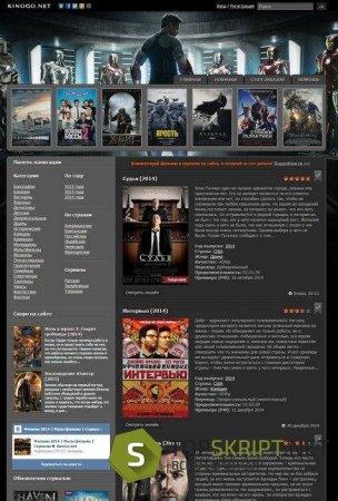 Кино шаблон KinoGo для DLE 11.3