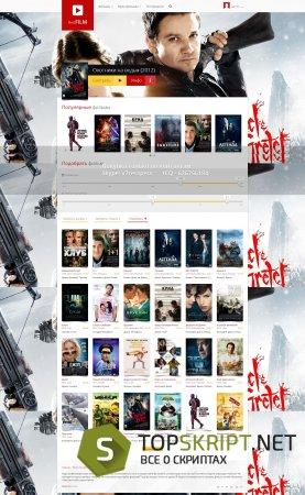 Кино шаблон RedFilm для DLE 11.3