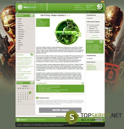 GamesEfir [DLE 11.3]