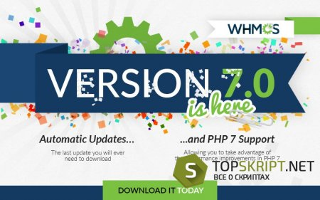 WHMCS v7.2.1 Rus Nulled