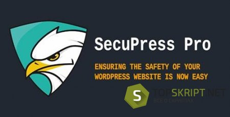 SecuPress Pro 1.2.5.1 - Premium WordPress Security