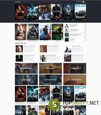 MovieWeb [DLE 11.3]
